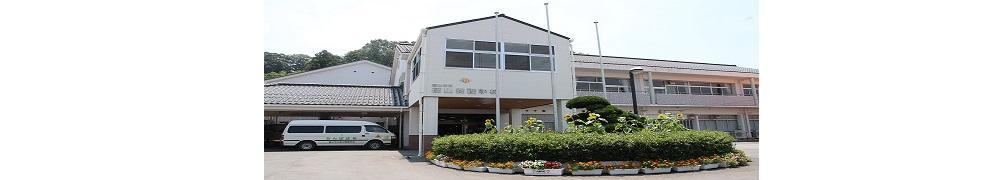 丹波篠山市立 篠山養護学校